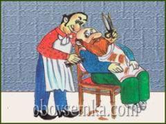 Хто був першим перукарем