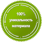 TEXT.RU - 100.00%