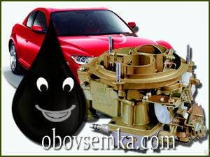 Путешествие Капельки бензина или как работает двигатель внутреннего сгорания