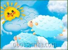 Как рождаются облака