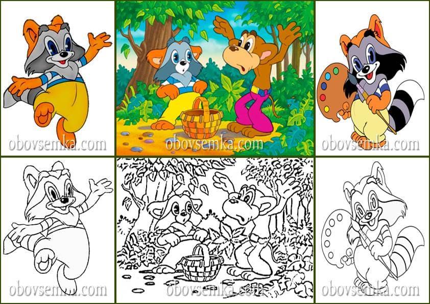 раскраски для детей крошка енот