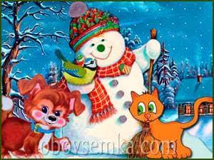 сказка про снеговика