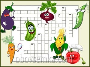 Кроссворд «Овощной микс»