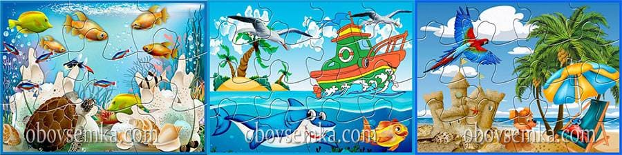 паззлы море