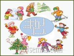 Кроссворд «Зимние забавы»