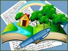 Литературное творчество детей