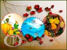 Что мы знаем про осень