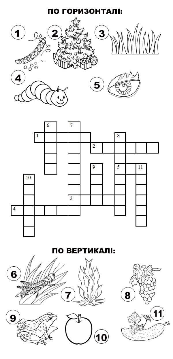 зеленый кроссворд украинская версия
