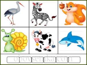 Ребусы-картинки для малышей