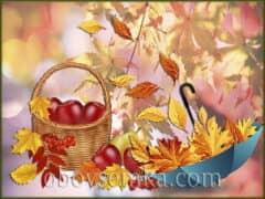 Кроссворд «Осенние мотивы»