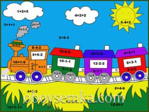 Математичні розмальовки для дітей