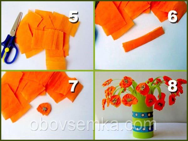 изготовление цветков