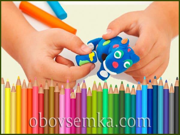 Детское художественное творчество