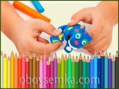 Дитяча художня творчість