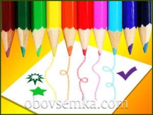 Кто придумал карандаш