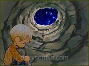 Волшебный колодец. Часть 1. (Из серии Сказки книжного шкафа)
