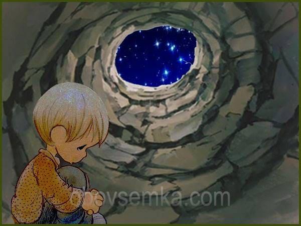 мальчик в колодце